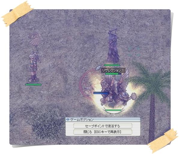 screenOlrun128-crop.jpg