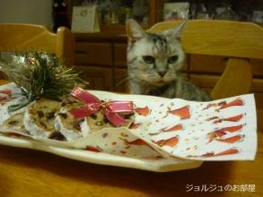 タバサのクリスマス1