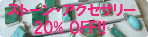 banner_turquoise_sale2.jpg
