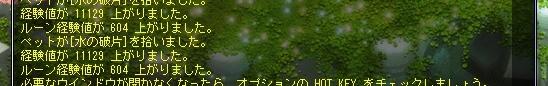 TWCI_2015_4_23_0_17_312.jpg