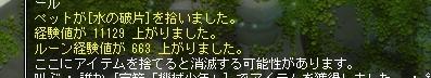 TWCI_2015_4_23_0_18_122.jpg