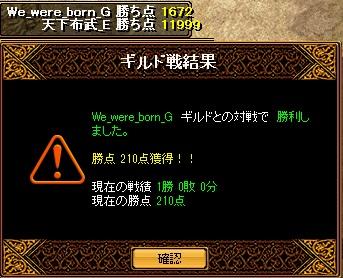 150114 We_were_born(白)様