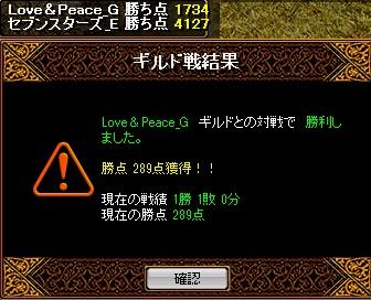 150317 Love&Peace(白)様