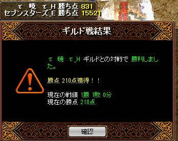 150326 τ暁τ(黄)様