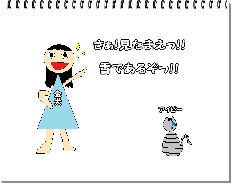 1ayuki20150131.jpg
