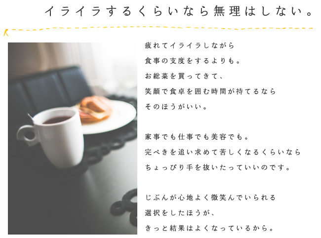 150313_r2_c1.jpg