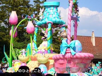 パレード5