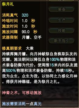 8685fc6fe8d10ab8773dc79c16b4853c.png