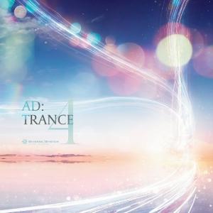 ad trance4 jacket