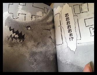 小林さんちのメイドラゴン 2巻