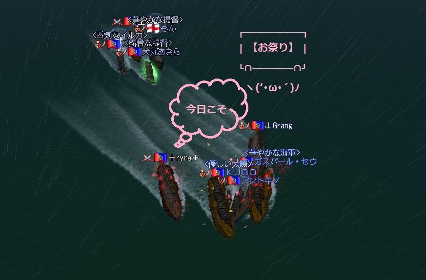 大海戦150323-1