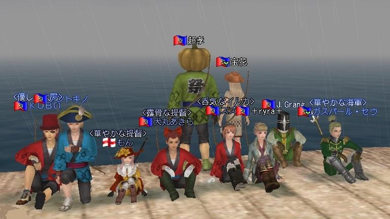 大海戦150323-4