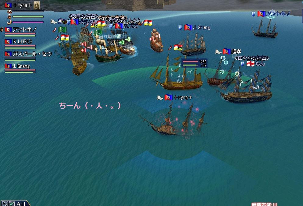 大海戦150323-2