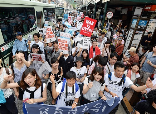 6.21 SEALDs KANSAI DEMO-0-