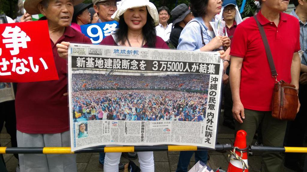 こちらは、琉球新報。