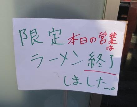 14-rokkaku2.jpg