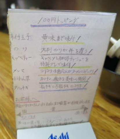 14-rokkaku21.jpg