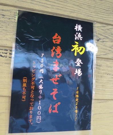 14-rokkaku3.jpg