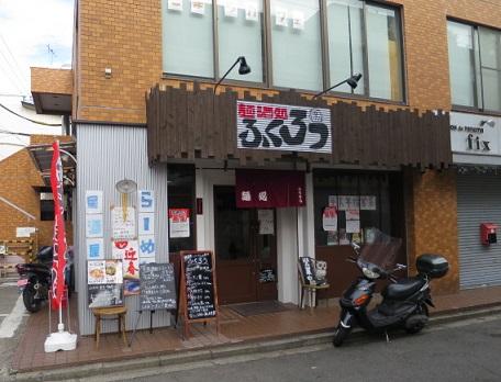 15-fukuro1.jpg