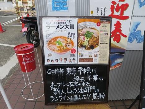 15-fukuro2.jpg