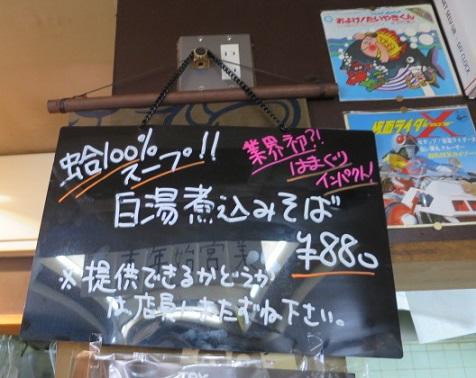 15-fukuro28.jpg
