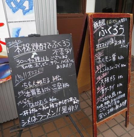 15-fukuro3.jpg