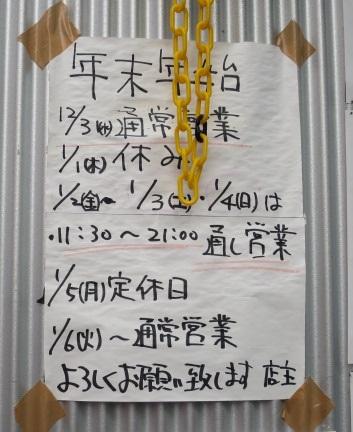 15-fukuro4.jpg