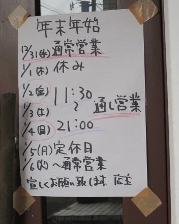 15-fukuro5.jpg