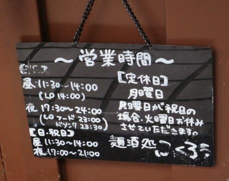 15-fukuro6.jpg