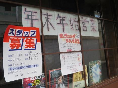 15-fukuro7.jpg