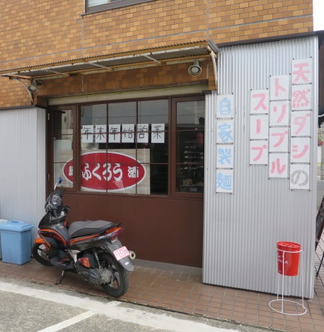 15-fukuro8.jpg