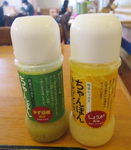15-hiyachan11.jpg