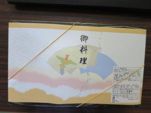 15-kiyoken1.jpg