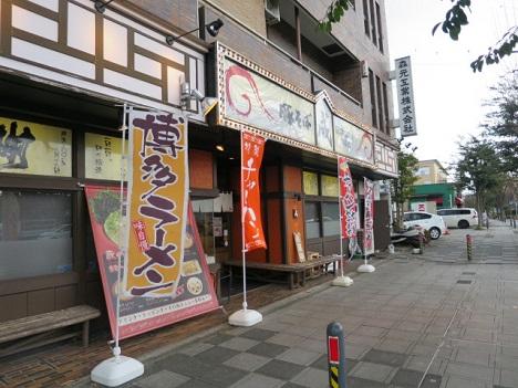 15-narunomi1.jpg