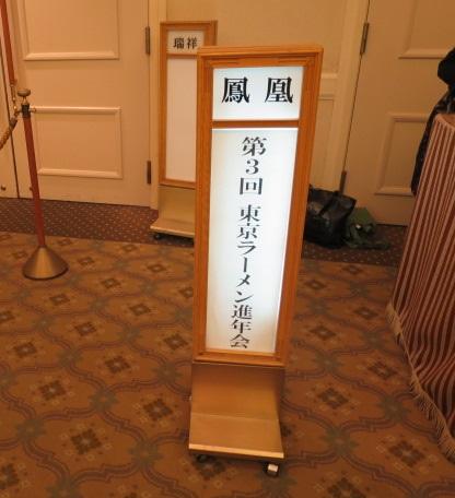 15-ra-shin1.jpg