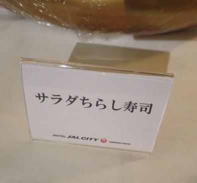 15-ra-shin27.jpg
