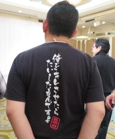 15-ra-shin45.jpg