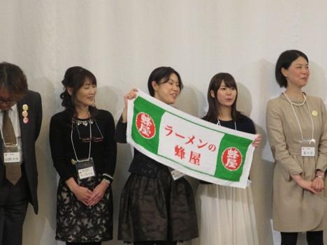 15-ra-shin67.jpg