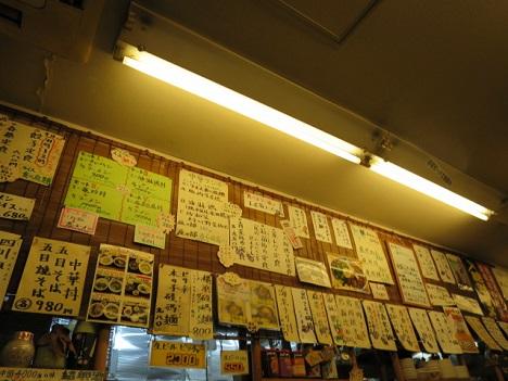 15-ryuchintei3.jpg