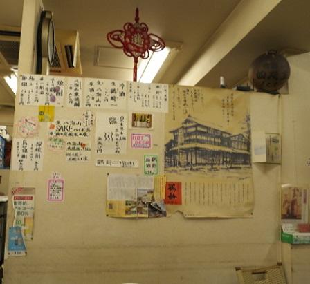 15-ryuchintei4.jpg