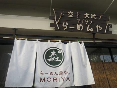1501-moriya2.jpg
