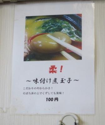 1502-hfm7.jpg