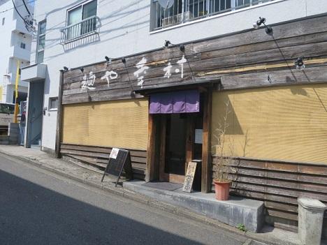 1546-yukimura1.jpg