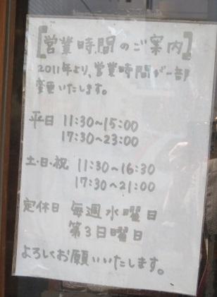 1546-yukimura18.jpg