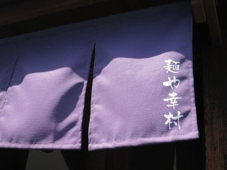 1546-yukimura19.jpg