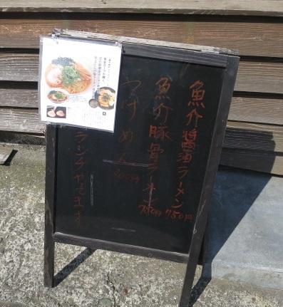 1546-yukimura2.jpg