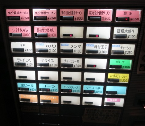 1546-yukimura3.jpg