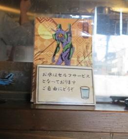 1546-yukimura4.jpg