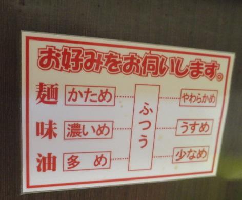 1551-hamakaze10.jpg