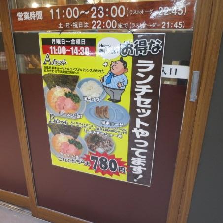 1551-hamakaze3.jpg